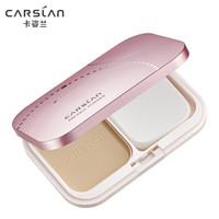 CARSLAN 卡姿兰 恒丽透明粉饼 9g 01#瓷白色