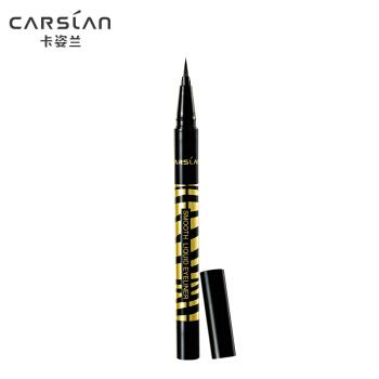 CARSLAN 卡姿兰 大眼晴零触感眼线笔 0.55g
