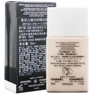 CHANEL 香奈儿 臻白防晒妆前乳 SPF30+/PA+++ 10号 30ml