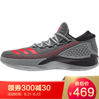 adidas 阿迪达斯 CQ0465 男子 Ball 365 II Low 2018夏季篮球鞋 41码