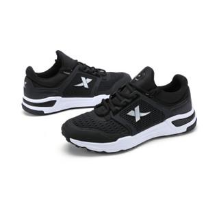 XTEP 特步 983119529261 男士综训鞋