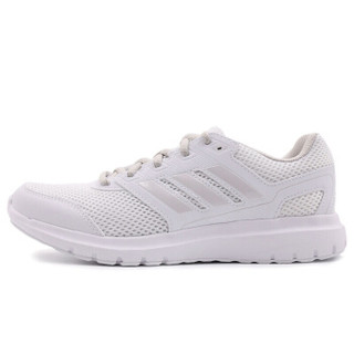 adidas 阿迪达斯 DURAMO LITE 2.0 B75587 女子跑步鞋 白/一度灰/烟灰 37.5