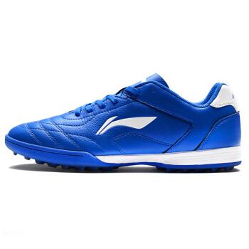 LI-NING 李宁 ASTL039-3 男士碎钉足球鞋 (蓝、43)