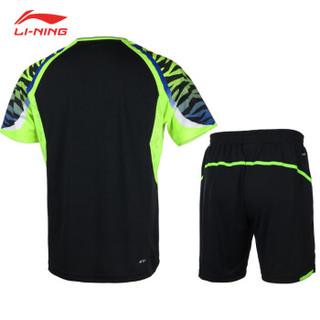 LI-NING 李宁 AATN013 男子羽毛球比赛套装(标准黑 XL)