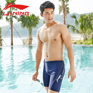 LI-NING 李宁 171 -2 男士五分游泳裤 蓝色 XL