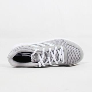 adidas 阿迪达斯 DURAMO LITE 2.0 CG4051 女子跑步鞋 二度灰/白/白 37