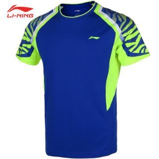 LI-NING 李宁 AATN013 男子羽毛球比赛套装(梦幻蓝 XL)