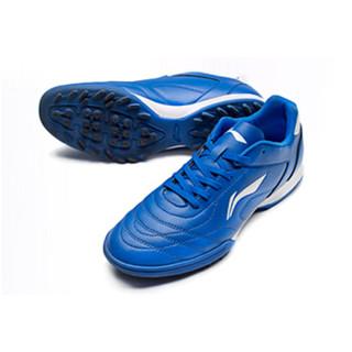 LI-NING 李宁 ASTL039-3 男士碎钉足球鞋 (蓝、40)