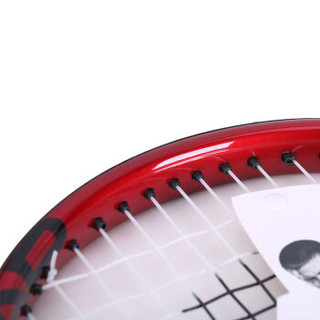 海德/HEAD 全碳素网球拍 男女通用 初学进阶单人球拍已穿线 樱桃红