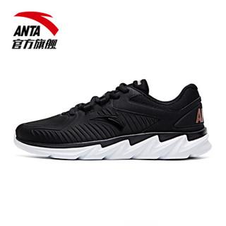 ANTA 安踏 92745520 女士高帮袜套式跑步鞋 黑/玫瑰金/安踏白 37.5