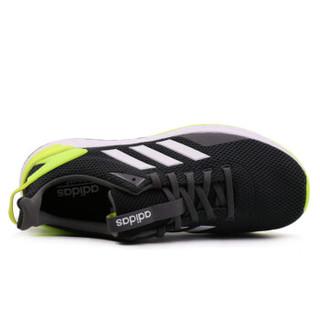 adidas 阿迪达斯 QUESTAR RIDE DB1345 男子跑步鞋 黑色 43.5