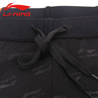 LI-NING 李宁 171TZ 泳裤泳镜泳帽专业套装 黑色 平光 L