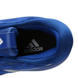 adidas 阿迪达斯 CQ0551 NXT LVL SPD VI 2018夏季 男子篮球鞋 40码