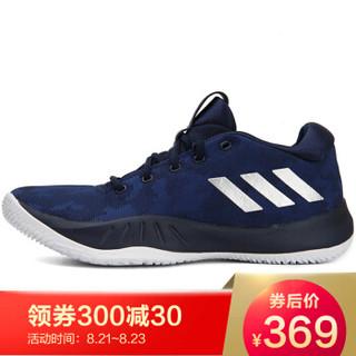 adidas 阿迪达斯 CQ0553 NXT LVL SPD VI 2018夏季 男子篮球鞋 42码