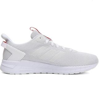 adidas 阿迪达斯 QUESTAR RIDE DB1367 男子跑步鞋 灰色 44
