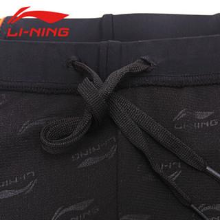 LI-NING 李宁 171TZ 泳裤泳镜泳帽专业套装 黑色 平光 3XL
