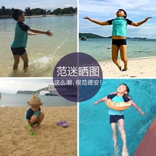 BALNEAIRE 范德安 280003 男童平角分体游泳衣 12-13岁(145-155cm/35-40kg)