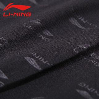 LI-NING 李宁 171TZ 泳裤泳镜泳帽专业套装