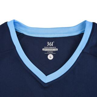 361° 361度 651824901 男子运动套装 (礼服蓝 3XL)