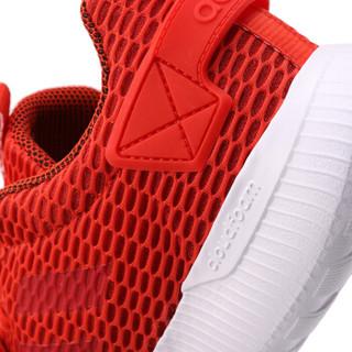 adidas 阿迪达斯 NEO DB1283 男子休闲鞋 红色 44码