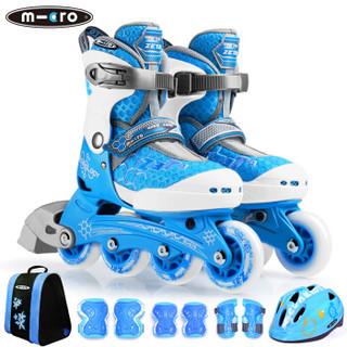 m-cro 米高 ZETA 儿童轮滑鞋 (蓝色套餐、M码)