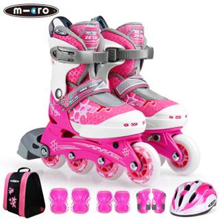 m-cro 米高 ZETA 儿童轮滑鞋 (粉色套餐、M码)