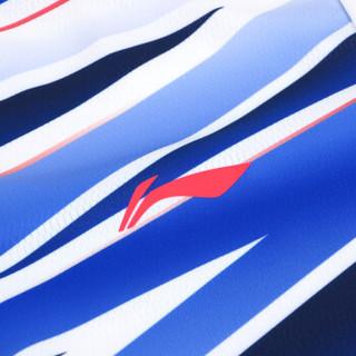 LI-NING 李宁 AATM033 男款羽毛球比赛套装 (标准白 M)