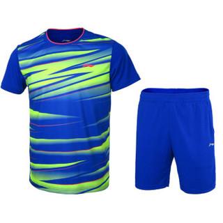 LI-NING 李宁 AATM033 男款羽毛球比赛套装 (晶蓝色 M)
