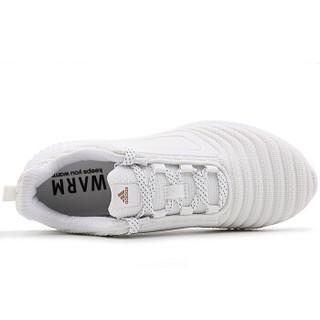 adidas 阿迪达斯 CLIMAWARM All Terrain w CG2736 女子跑步鞋 白色 36