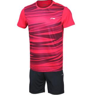 LI-NING 李宁 AATM033 男款羽毛球比赛套装 (荧光焰红 L)