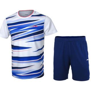 LI-NING 李宁 AATM033 男款羽毛球比赛套装(标准白 2XL)