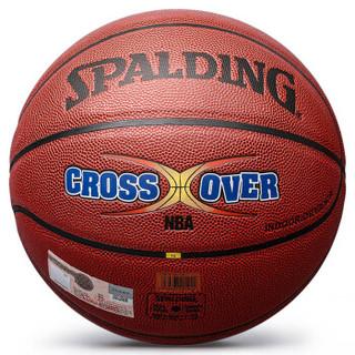 SPALDING 斯伯丁 74-106 室内室外通用 耐磨PU蓝球 (7号/标准)