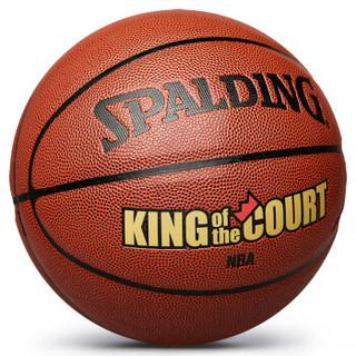 SPALDING 斯伯丁 74-105 耐磨 室内室外 通用PU蓝球 (7号/标准)