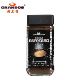 Grandos 格兰特  纯黑咖啡粉瓶装 50g