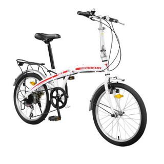 飞鸽自行车 7级可视变速折叠车 20寸男女式学生款 休闲单车 白红色