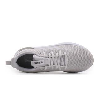 adidas 阿迪达斯 NEO QUESTAR BYD DB1539 男子休闲鞋 白/白/二度灰 44