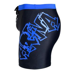 arena 阿瑞娜 7326M-BLU-2XL 速干弹力舒适平角泳裤 蓝色 XXL