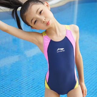 LI-NING 李宁 608 女连体三角训练游泳衣 蓝粉 12号