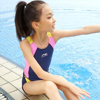 LI-NING 李宁 608 女连体三角训练游泳衣 蓝粉 10号