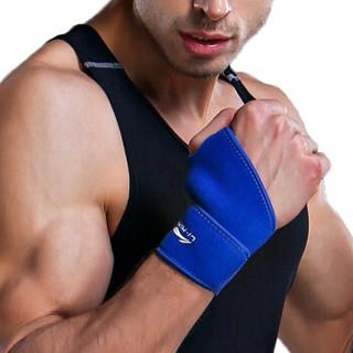 李宁 LI-NING 可调节运动护腕 双只装 开放式可调固定防护手腕护腕 男女士篮球羽毛球扭伤绷带护手腕254蓝色