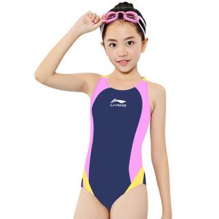 LI-NING 李宁 608 女连体三角训练游泳衣 蓝粉 8号