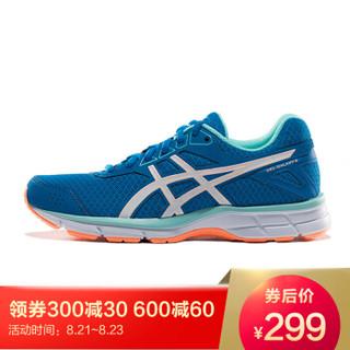 ASICS 亚瑟士 T6G5N-9620 GEL-GALAXY 9 女士跑鞋 (37.5、蓝色/白色/珊瑚色)