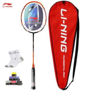 李宁 LI-NING 全碳素4U羽毛球拍 攻守兼备羽毛球拍单拍 HC1200 橙色 (已穿线)送袜子手胶