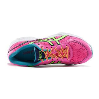 ASICS 亚瑟士 MAVERICK 2 T25XQ-2007 女子跑鞋 粉色/荧光黄/绿色 37