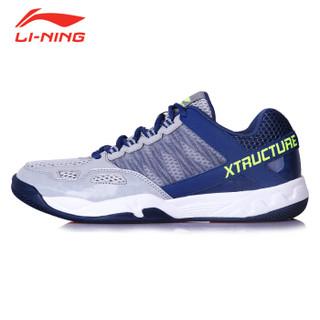 LI-NING 李宁 AYTN019 男士羽毛球鞋 凝雪灰/藏青蓝/白 39.5