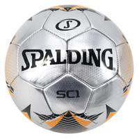 斯伯丁SPALDING 5号比赛足球成人儿童机缝球64-957Y 银/黑/橘