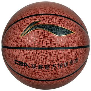 LI-NING 李宁 LBQK023 7号篮球