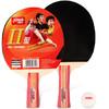红双喜DHS乒乓球拍横直套装2拍1球Ⅱ型