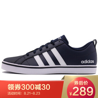 adidas 阿迪达斯 B74493 2018夏季 男子 VS PACE 篮球鞋 40码