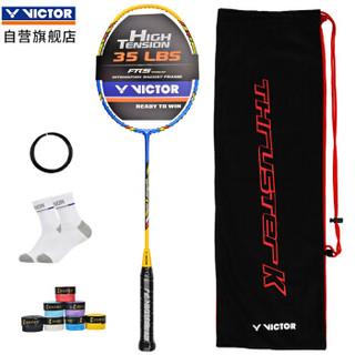 威克多VICTOR 胜利进攻型全碳素羽毛球拍单拍TK-220H芒果黄 高磅拍已穿线赠手胶